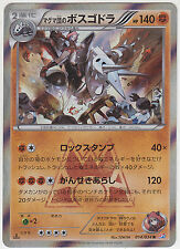 Pokemon Card XY Double Crisis Team Magma's Aggron 014/034 R CP1 1st Japanese