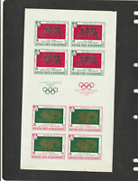 Aden -South Arabia 1967, 1968 Mexico Olympics, IMPERFORATED Set in Sheets  MNH