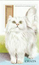 280901 / Fauna Tiere Block ** MNH Katze Guinee