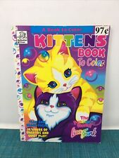 vintage Lisa Frank kittens book to color 1996 Uncolored Pages