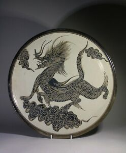 Large Chinese Cizhou Dragon Plate with Inscription