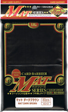 KMC Matte Brown Sleeves - 80ct Ultimate Protection MTG Wow