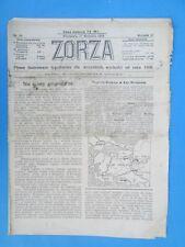 ZORZA - Warszawa 17 Wrzesnia 1922r.