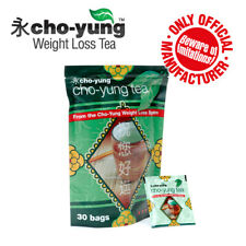 Powerful Cho Yung - Green Detox and Weight Loss Tea - Burn Fat - Diet UK
