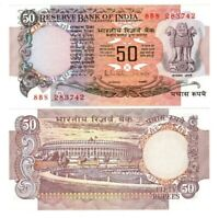 INDIA 50 Rupees ND (1975) P-84e UNC Banknote Paper Money