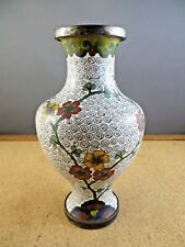 """Antique Chinese Cloisonne Enamel Brass Yellow Red Floral White 6 1/2"""" Vase"""