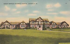 LAM(V) Louisville, KY - Kosair Children's Hospital - Exterior and Grounds