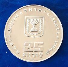"""Israel 25 Lirot Pounds """"Pidyon Haben"""" 1975 Silver Coin 37mm 26gm BU"""