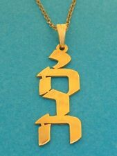 Gold Treated Fine Necklaces & Pendants