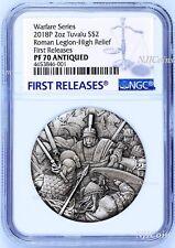 2018 P Tuvalu Warfare - Roman Legion ANTIQUED 2Oz Silver $2 3D COIN NGC PF70 FR