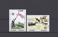 BELARUS, EUROPA CEPT 1993, CONTEMPORARY ART, MNH