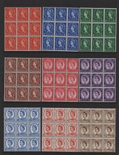 GB 1958 watermark multiple crowns SG570-586 MNH unmounted mint blocks 9 stamps