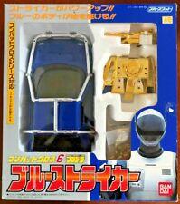 Blue SWAT - Blue Striker armored patrol car by Bandai 1994 (Vintage & Rare Toy)