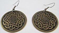 "Disk Earrings 1.25"" Round Vintage Scottish Irish Celtic Knot Brass Metal"