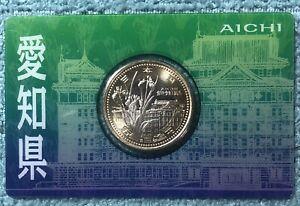 Japan 500 Yen Aichi 47 Prefectures Coin Program Bi-Metallic in Blister JC#176-2