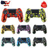 For Playstation 4 PS4 Controller Camo Silicone Rubber Skin Case Gel Cover Grip