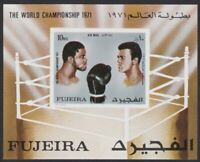 Fujeira -World Boxing Heavyweight Championship Joe Frazier vs Muhammad Ali 1971
