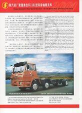 Shaanqi SX1161 truck (Steyr made in China) _2001 Prospekt / Brochure