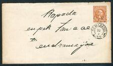 N.I., PUNTST. 2 OP ENV. 10 CT. SEMARANG 20/3 1881 - INDRAMAJOE, AZ.RONDST. Zi094