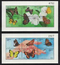 Bhutan Butterflies 2 Sheetlets MNH SG#1390-1401