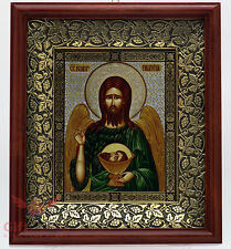 Wooden & basma frame Christian Icon Andrew the Apostle Икона Первозванный Андрей