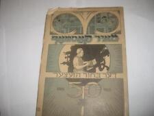 1935 RARE YIDDISH BOOK on TYPESETTER MEIR CASTOFF מאיר קאסטאף  דער בחור הזעצער