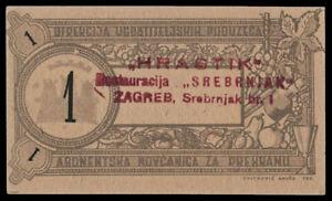 🔴 CROATIA  1 Dinar ND 1960s  UNC-  Restaurant SREBRNJAK, Zagreb local note RR🔴