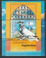 Uzbekistan 2005 Birds, Doves MNH Block
