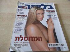 KRISTANNA LOKEN  ISRAELI  HEBREW MAGAZINE 2003