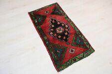 """Malatya Carpet Doormat, 21.3""""x40.9"""", Turkish Doormat, Handmade Vintage Doormat"""