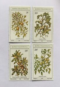 1980 South Africa Bophuthatswana Stamps MNH Complete Set 1