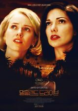 Mulholland Drive CANNES 2017 Korean Mini Movie Posters Flyers Rereleased
