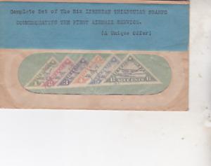 Liberian Triangular Stamps
