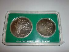 "- INDIA - 2 COIN DEVELOPMENT ORIENTED SET-1982-""NATIONAL INTEGRATION""- RS.100&10"