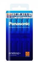 hkt0999 New Pack Panasonic eneloop AA eight (standard model) BK-3MCC / 8