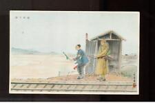 WW 2 Japan postcard cover Otsuka Army Unit China
