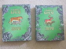 Alfred Brehm - Life of Animals ; Брем Альфред. Звери в 2-х томах. Жизнь животных
