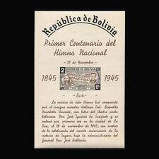 Bolivia, Sc #313a, MNH, 1946, S/S, Adoption of Bolivia Natinal Anthem, CL132F