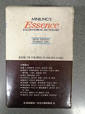 MINJUNG'S ESSENCE ENGLISH-KOREAN DICTIONARY - 5TH EDITION - UK POST £3.25