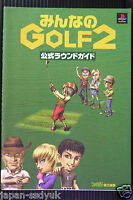 JAPAN Everybody's Golf 2/Minna no Golf 2 Official Round Guide