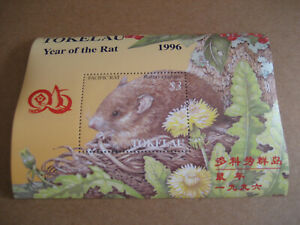TOKELAU 1996 LUNAR YEAR -YEAR OF THE RAT OVPT TAIPEI SOUVENIR SHEET