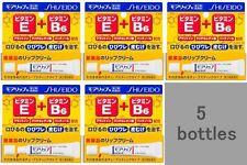 Lot5! Shiseido moilip N 8g x 5bottles, for lip cracking, sores and cheilitis