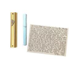 Mezuzah Case & Kosher Scroll Jewish Judaica Mazuza 10cm Mazuzah Aluminum Gold