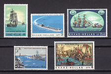 "GREECE 1969 ""HELLAS AND THE SEA"" (ships) MNH"