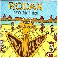 SATO MICHIHIRO Rodan CD Avant/Jazz w/ Fred Frith, Bill Frisell, Elliott Sharp…