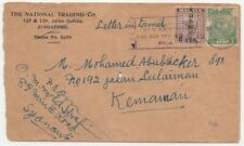Syonan-To 1943 Japanese Occupation Cover send to Trengganu