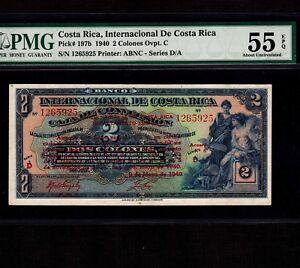 Costa Rica 2 Colones 1940 P-197b * PMG AU 55 EPQ * Rare Grade *
