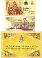 """THAILAND 60 BAHT 2006 COMMEMORATIVE REPLACEMENT """"S"""" + FOLDER UNC P 116"""