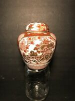 Vintage Gold Imari Handpainted Ginger Jar Japan Red/Gold Great Condition