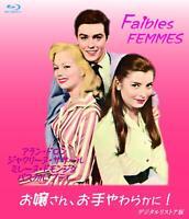 Faibles Femmes (Blu-ray) [Blu-ray]